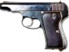 Пистолет системы Воеводина ПВ - фото взято с сайта http://handgun.kapyar.ru/