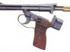 4,5-мм специальный подводный пистолет СПП-1 - фото взято с сайта http://handgun.kapyar.ru/