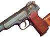 АПС Стечкин 1951 - фото взято с сайта http://handgun.kapyar.ru/