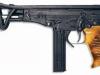 """9-мм пистолет-пулемет  ПП-891 «Кипарис» - фото взято из Электронной энциклопедии \""""Военная Россия\"""""""
