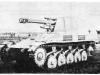 ''Весле'' 105-мм легкая полевая гаубица на шасси танка Рz II