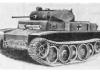 Разведывательный танк ''Лукс'' Рz II L