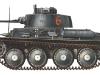 Лёгкий танк Pz.Kpfw.38. Фото с сайта http://www.weltkrieg.ru