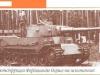 Фото ТЯЖЕЛЫЙ ТАНК PzKpfw VI «ТИГР» Ausf. HI (E)