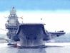 """Тяжёлый авианесущий крейсер проекта 1143.5 """"Адмирал Кузнецов"""". Фото с сайта worldnavy.info"""