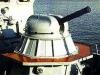 Корабельный комплекс Вихрь-К - фото взято с сайта http://www.new-factoria.ru