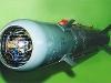 Противокорабельная ракета Х-31а - фото взято с сайта http://www.new-factoria.ru