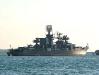 Большой противолодочный корабль Керчь пр.1134Б. Фото с сайта www.atrinaflot.narod.ru