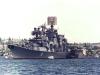 ольшой противолодочный корабль Керчь пр.1134Б. Фото с сайта www.atrinaflot.narod.ru