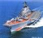 Авианесущие корабли серии 1143 Киев. Фото с сайта www.atrinaflot.narod.ru