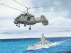 """Вертолеты тяжелого атомного ракетного крейсера """"Петр Великий"""" - фото взято с сайта http://vs.milrf.ru"""
