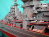 Тяжелый атомный ракетный крейсер Петр Великий в миниатере - фото взято с сайта http://vs.milrf.ru