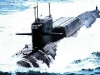 Атомная подводная лодка с баллистическими ракетами