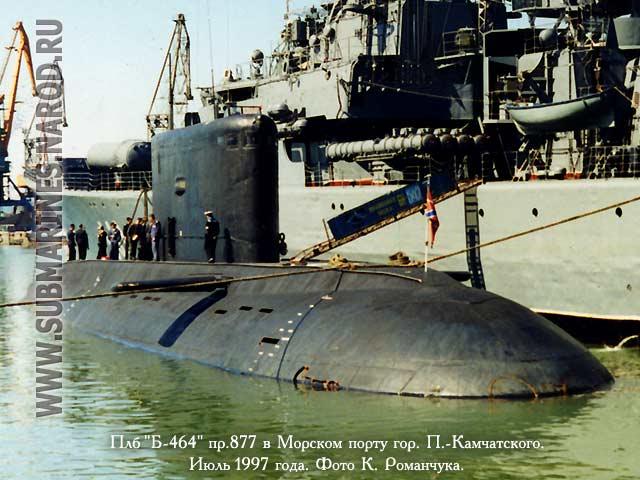 Дизельная подводная лодка проект 877