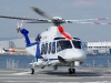 AW139 Много целевой вертолёт Фото с сайта http://commons.wikimedia.org/wiki/File:ANH_AW139_JA91NH_Maishima_20101016-002.jpg