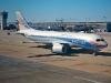 Ближнемагистральных самолет МС-21 Фото с сайта  http://vladnews.ru/2012/06/28/58972.html
