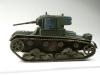 Финская модель танка Т-26 - фото с сайта cs.helsinki.fi