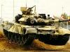 Т-90  - фото с сайта http://www.ndu.edu