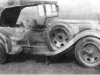 Автомобиль с ковшеобразным кузовом