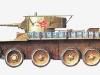 БТ- 5 - фото найдено посредством поисковой системы Яндекс.Картинки