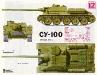 100-мм противотанковая самоходная установка СУ-100 (1944) - фото взято с электронной энциклопедии Военная Россия