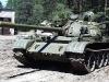 СРЕДНИЙ ТАНК Т-54 -фото найдено посредством поисковой системы Яндекс.Картинки