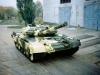 ОСНОВНОЙ БОЕВОЙ ТАНК  Т-72 - фото найдено посредством поисковой системы Яндекс.Картинки