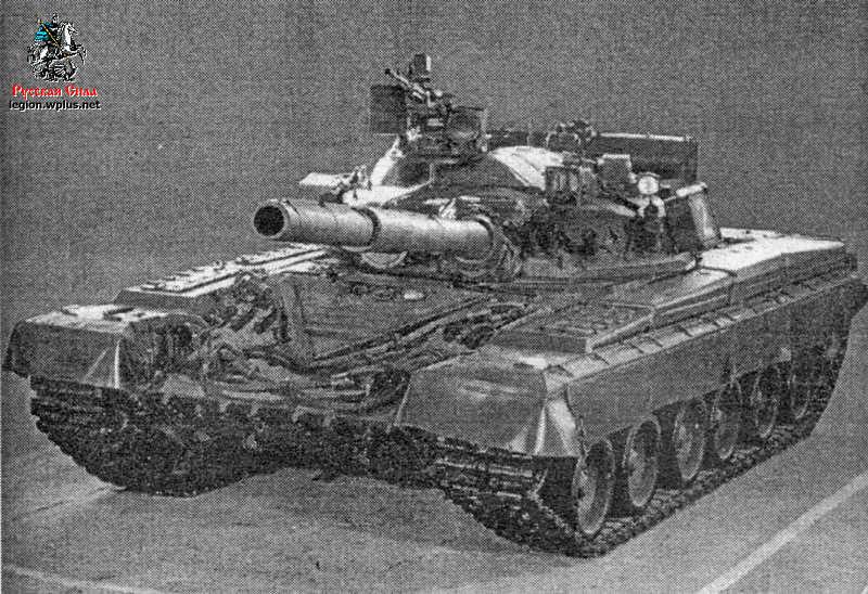 Основной боевой танк т 80 фото найдено
