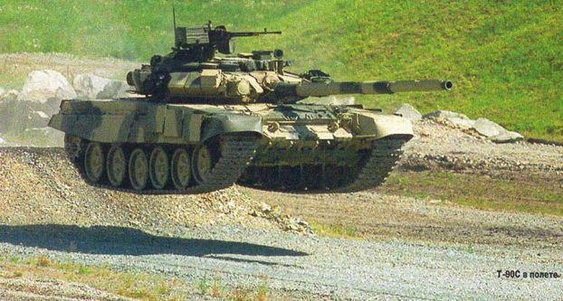 Основной боевой танк т 90 фото найдено