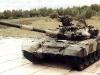 Комплекс управляемого танкового вооружения 9К119 (9К119М) Рефлекс - фото взято с сайта http://www.new-factoria.ru