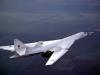Ту-160 (стратегический бомбардировщик) фото взято с сайта http://www.combatavia.info