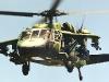 Многоцелевой вертолёт Sikorsky Aircraft UH-60 Black Hawk