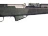 Самозарядный карабин Симонова ( СКС-45 ). Образца 1945 г. Фото с сайта www.sinopa.ee