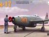 Як-17 (истребитель) - фото взято с сайта http://www.combatavia.info