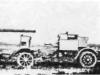 88-мм зенитное орудие L-45 («Райнметалл») с тягачом ''Эрхардт'' в походном положении.