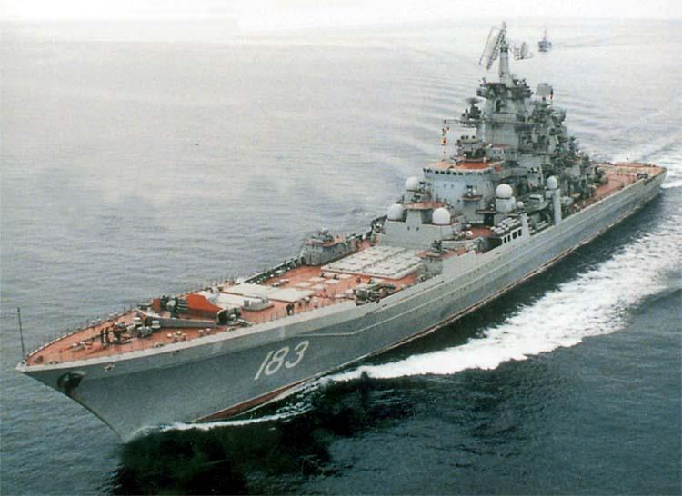Военный эксперт усомнился, что боевые корабли России смогут помочь Сирии