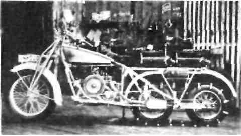 Мотоцикл на гусеницах