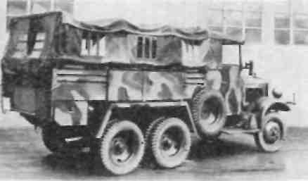 ''Магирус'' М 206