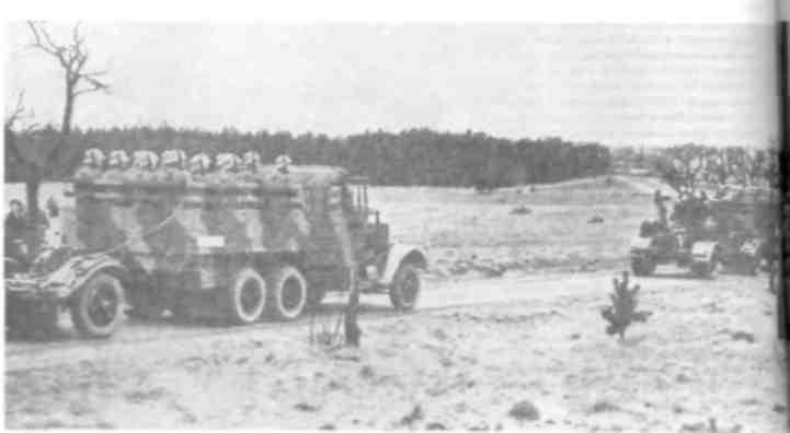 """Хеншель"" тип 33 D1"
