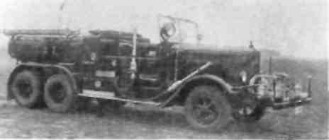 """""""Хеншелъ"""" тип 33 D1"""