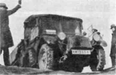 """Крупп'' L2 Н 43"