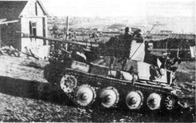 ''Мардер III'' 76,2-мм ПТП (t) на шасси Gw. 38 (t)