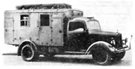 """Мерседес-Бенц"" L 3000 S"
