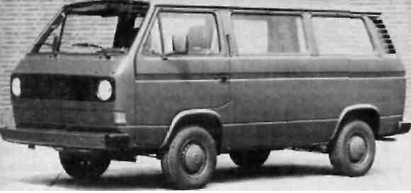 """Восьмиместный легковой автомобиль """"Фольксваген'' тип 2 с кузовом универсал 1,6 л. Модель с 1979 г."""