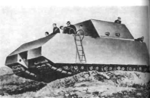Прототип разработанного профессором Порше 200-тонного танка ''Маус''