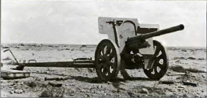 Легкая 76,2-мм полевая пушка, модель 1936 года