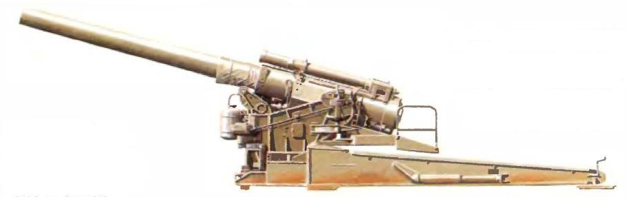 Тяжелая 240-мм гаубица M1