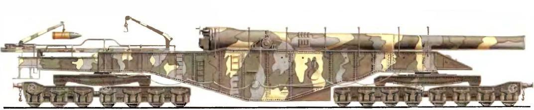 Английское 13,5-дюймовое ж/д дальнобойное осадное орудие