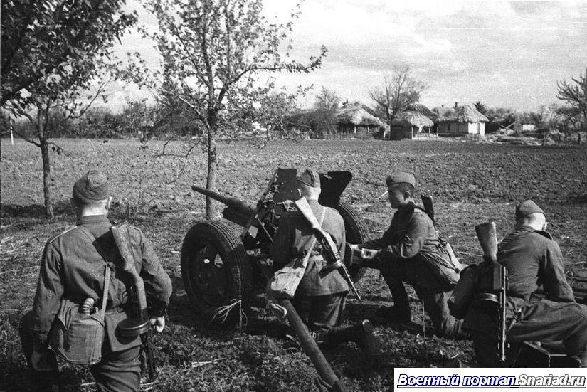 45-мм противотанковая пушка обр. 1937 г.