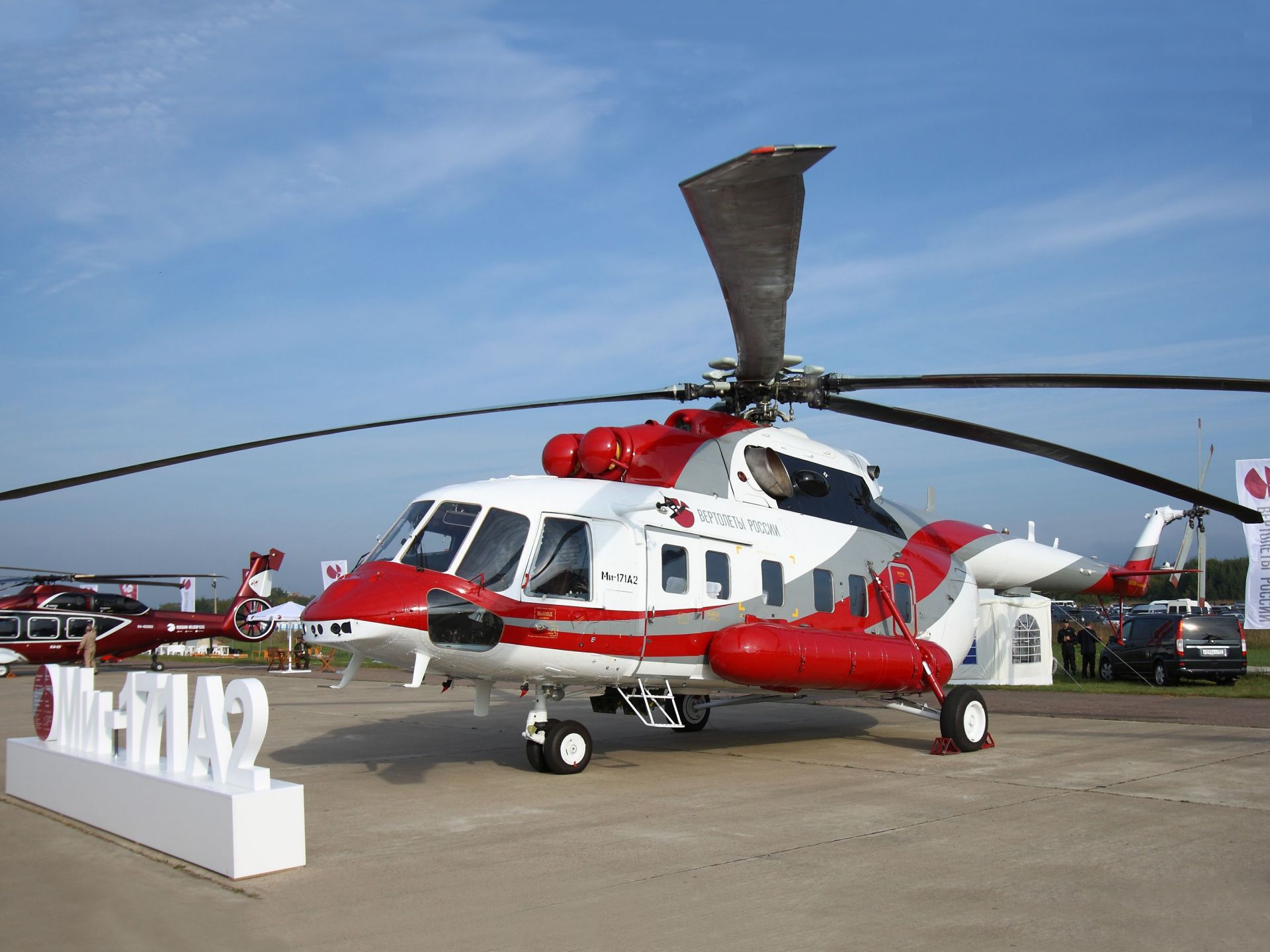 Многоцелевой вертолет Ми-171А2 Фото ОАО «Вертолёты России»